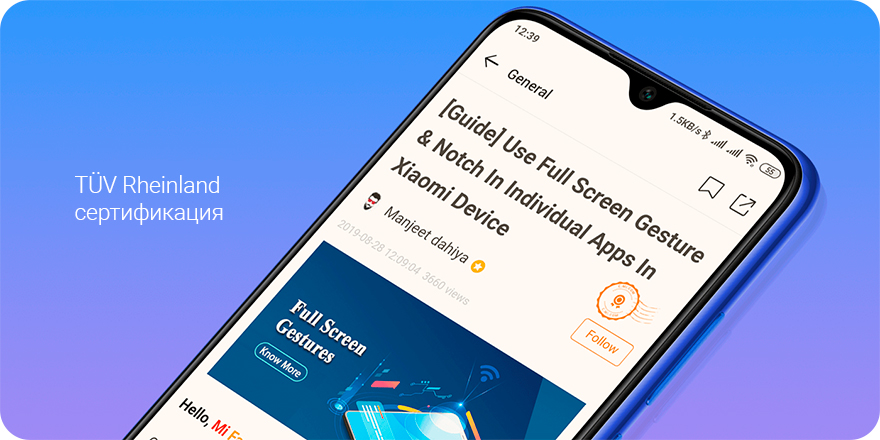 Смартфон Redmi Note 8T