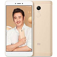 купить Смартфон Xiaomi Redmi Note 4X 64GB/4GB Dual SIM Gold (Золотой) в Астрахани